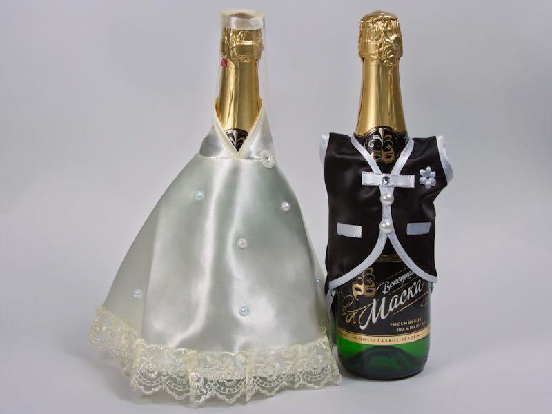Свадебное шампанское своими руками мастер класс жених и невеста 60